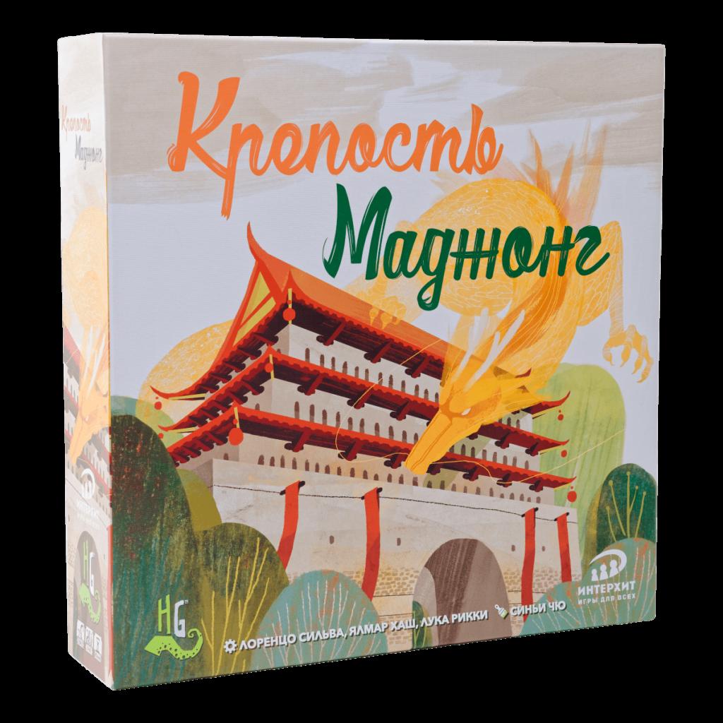 Крепость Маджонг коробка