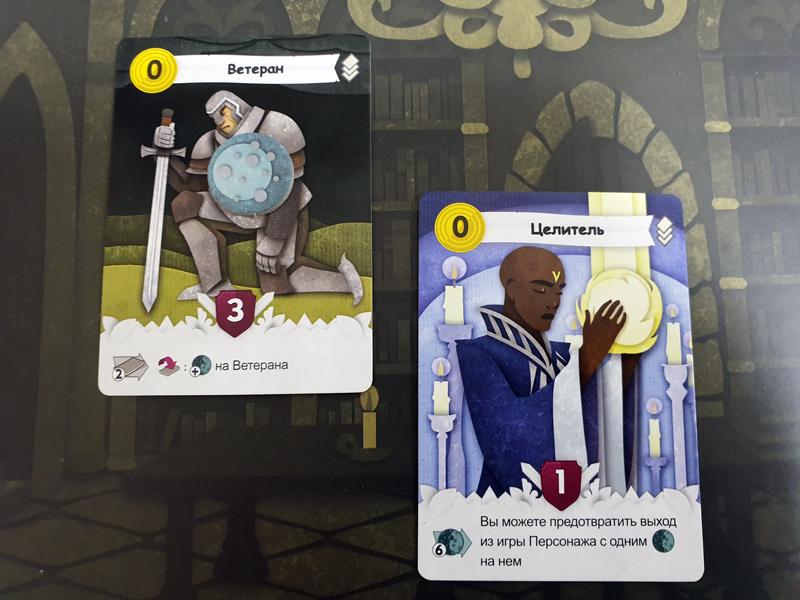 Две карты из игры