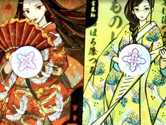 Фишки из Hanamikoji